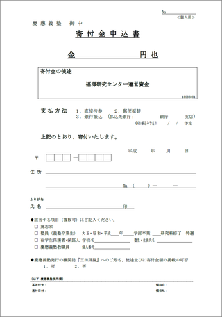 Application_2
